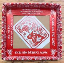 CNY_gift_box_100_recycled