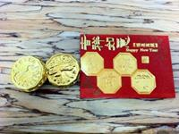 heng_bao_chocolate_packets